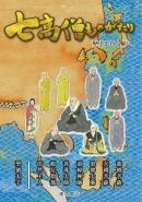 DVD 七高僧ものがたり|東本願寺出版