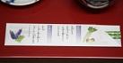 食前・食後のことば 箸袋<br>600円(税別)
