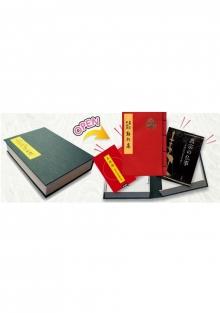 真宗門徒必携(カセットテープセット)|東本願寺出版
