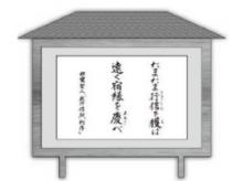 掲示板法語セット『教行信証』編 (1)|東本願寺出版