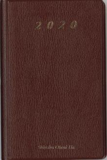 真宗大谷派手帳(2020年版)|東本願寺出版