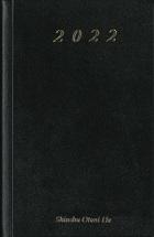 真宗大谷派手帳(2022年版)<br>660円(税込)